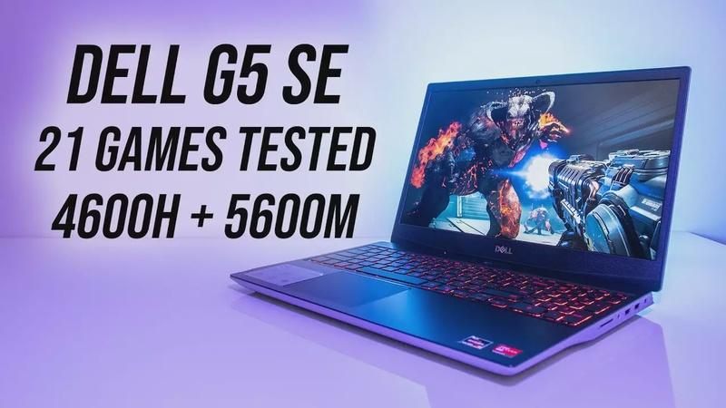 Entry Level Dell G5 SE (Ryzen 4600H + 5600M) Gaming Benchmarks!